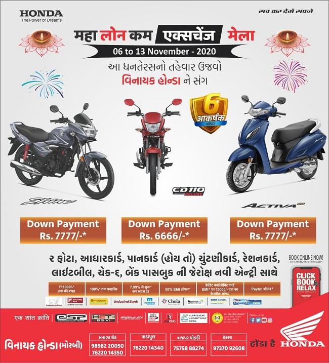 Vinayak Honda Morbi festive Offer